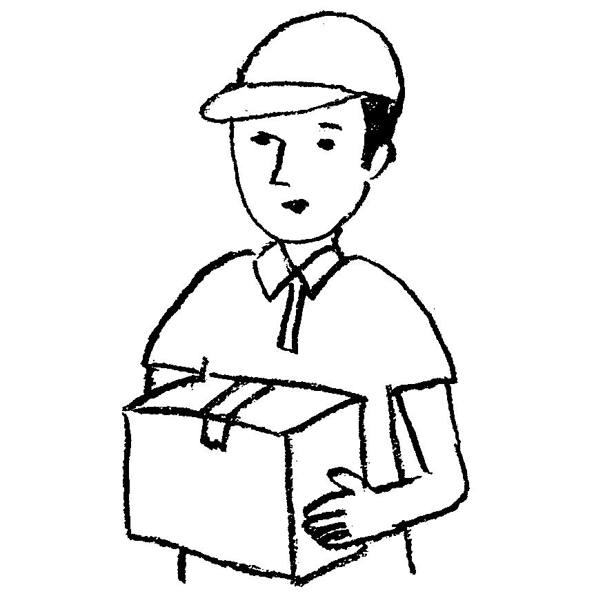 宅急便配達員のイラストフリー素材